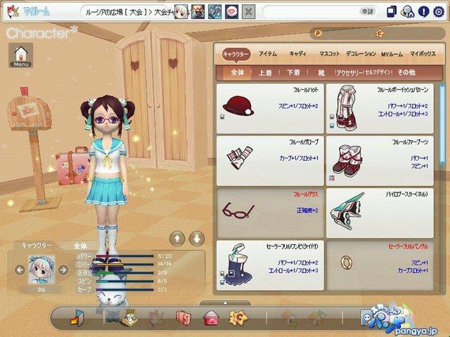 pangyaGU_008.jpg